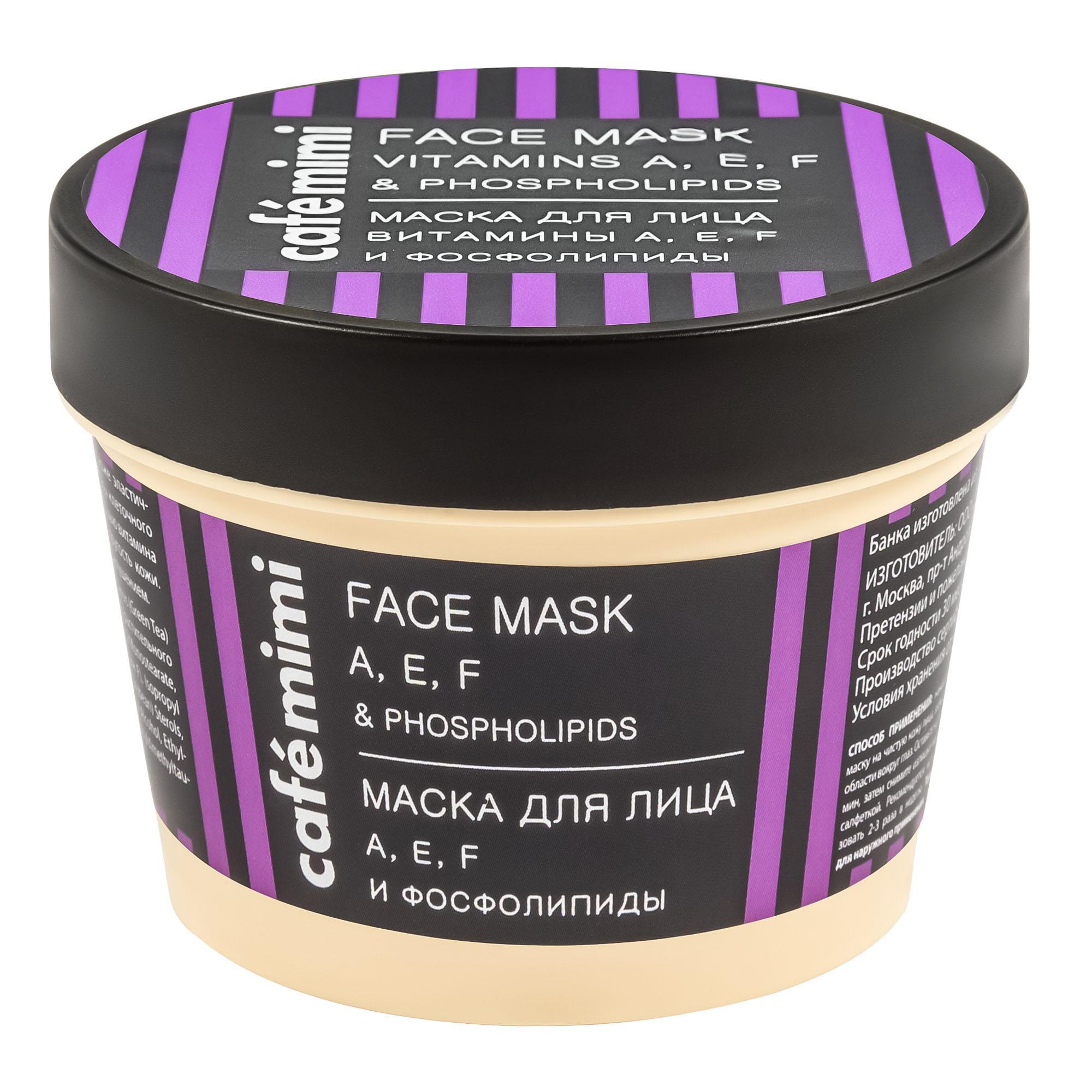 Café Mimi Mascarilla Facial Vitamina A, E, F y Fosfolípidos  110 ml