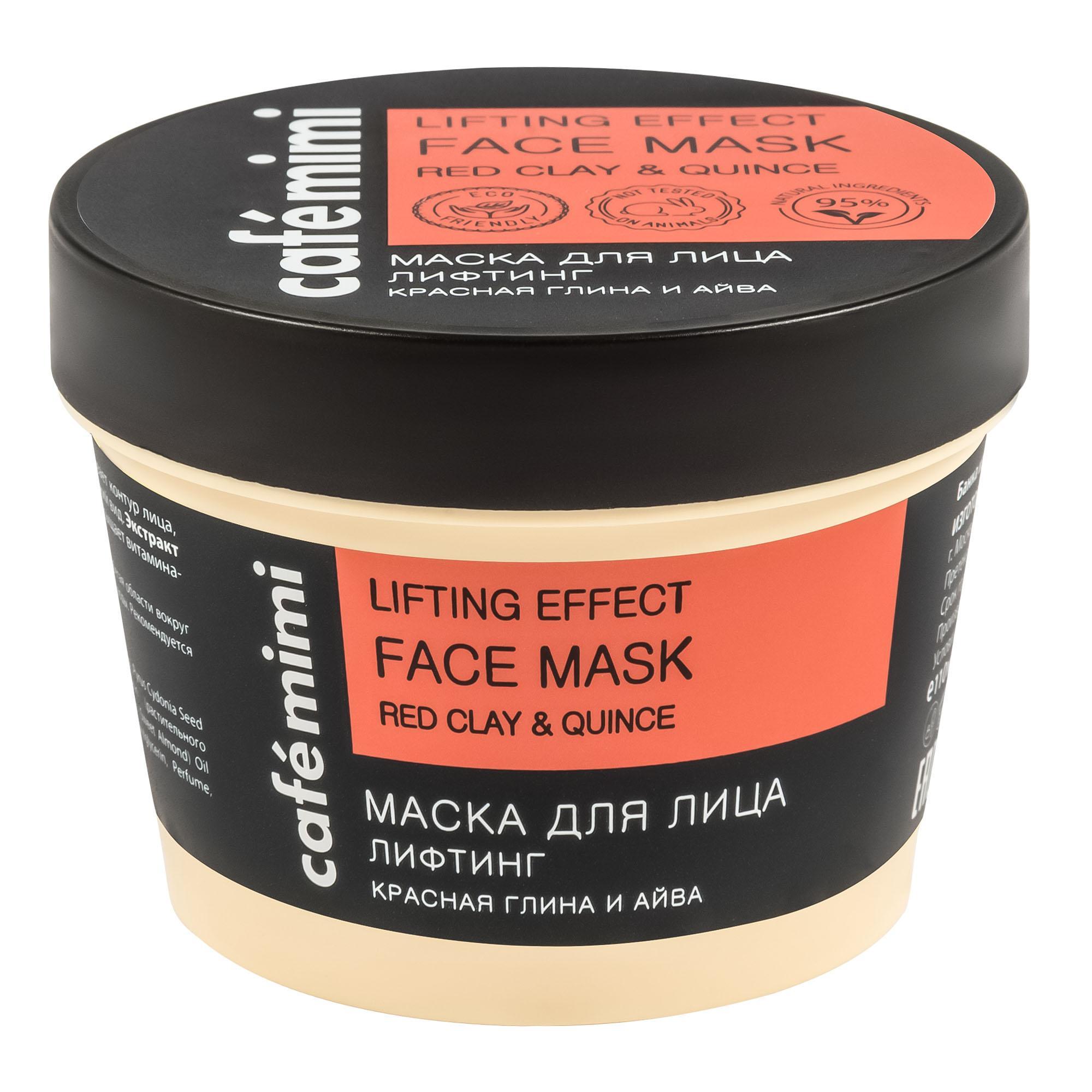 Café Mimi Mascarilla Facial Efecto Lifting  110 ml