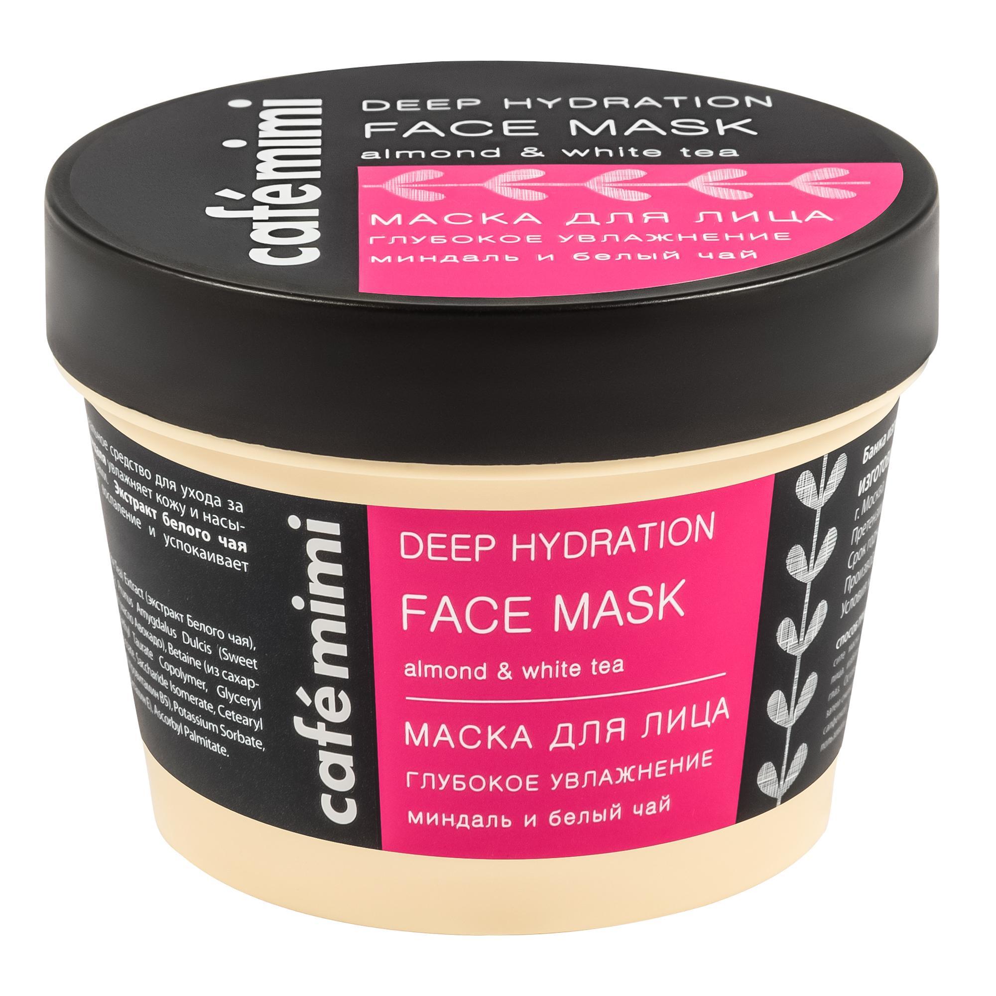 Café Mimi Mascarilla Facial Hidratacion Profunda