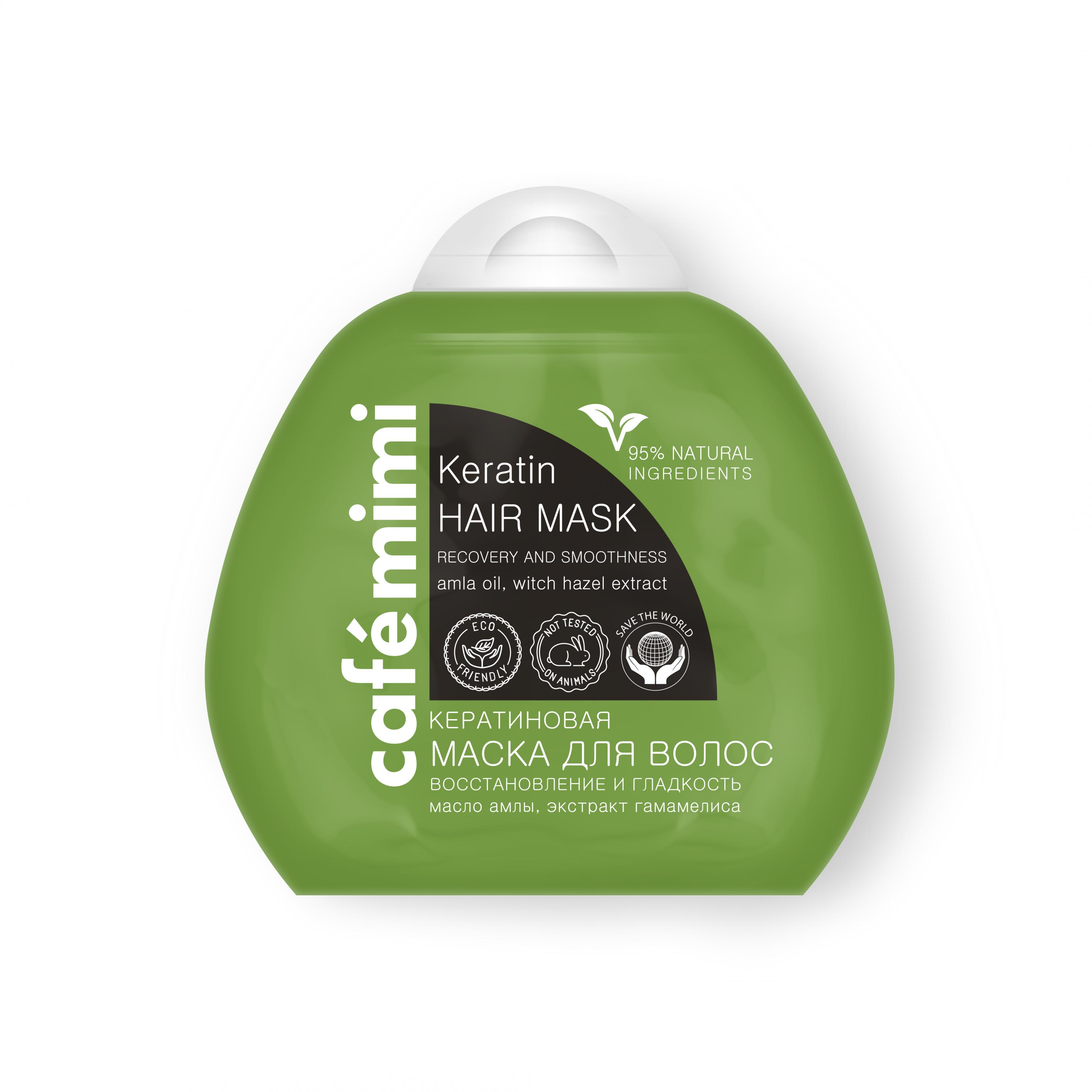 Café Mimi Mascarilla Capilar de Queratina  100 ml