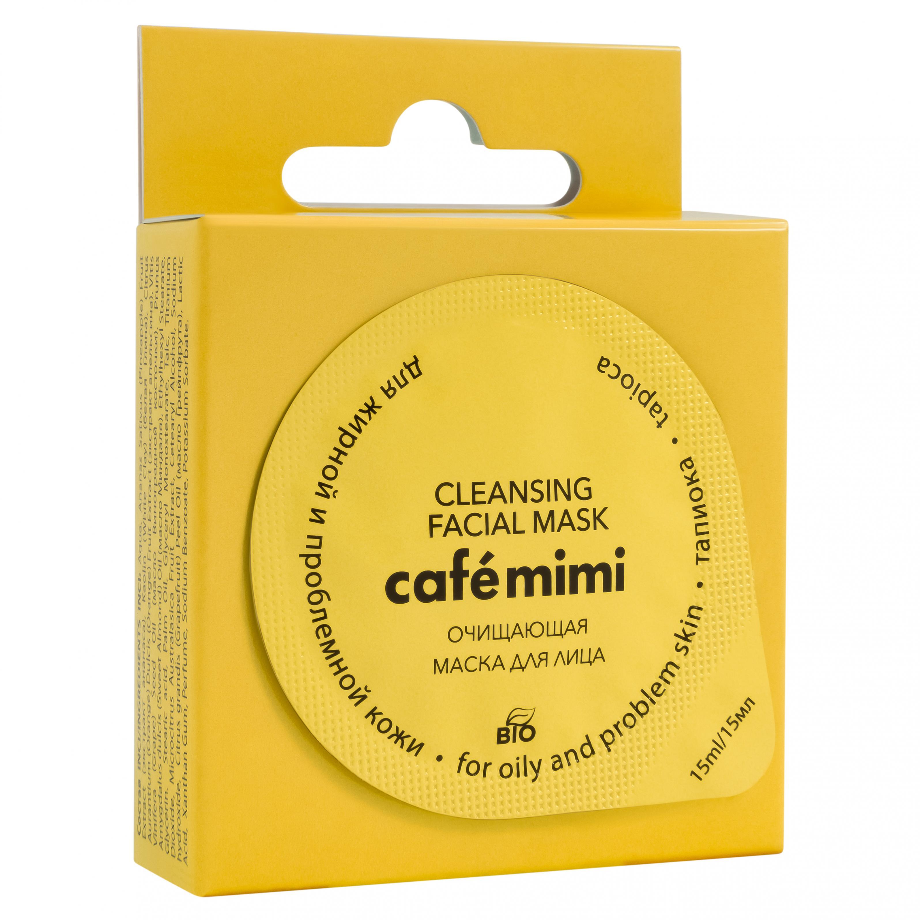 Café Mimi Mascarilla Facial Exprés Limpiadora  15 ml