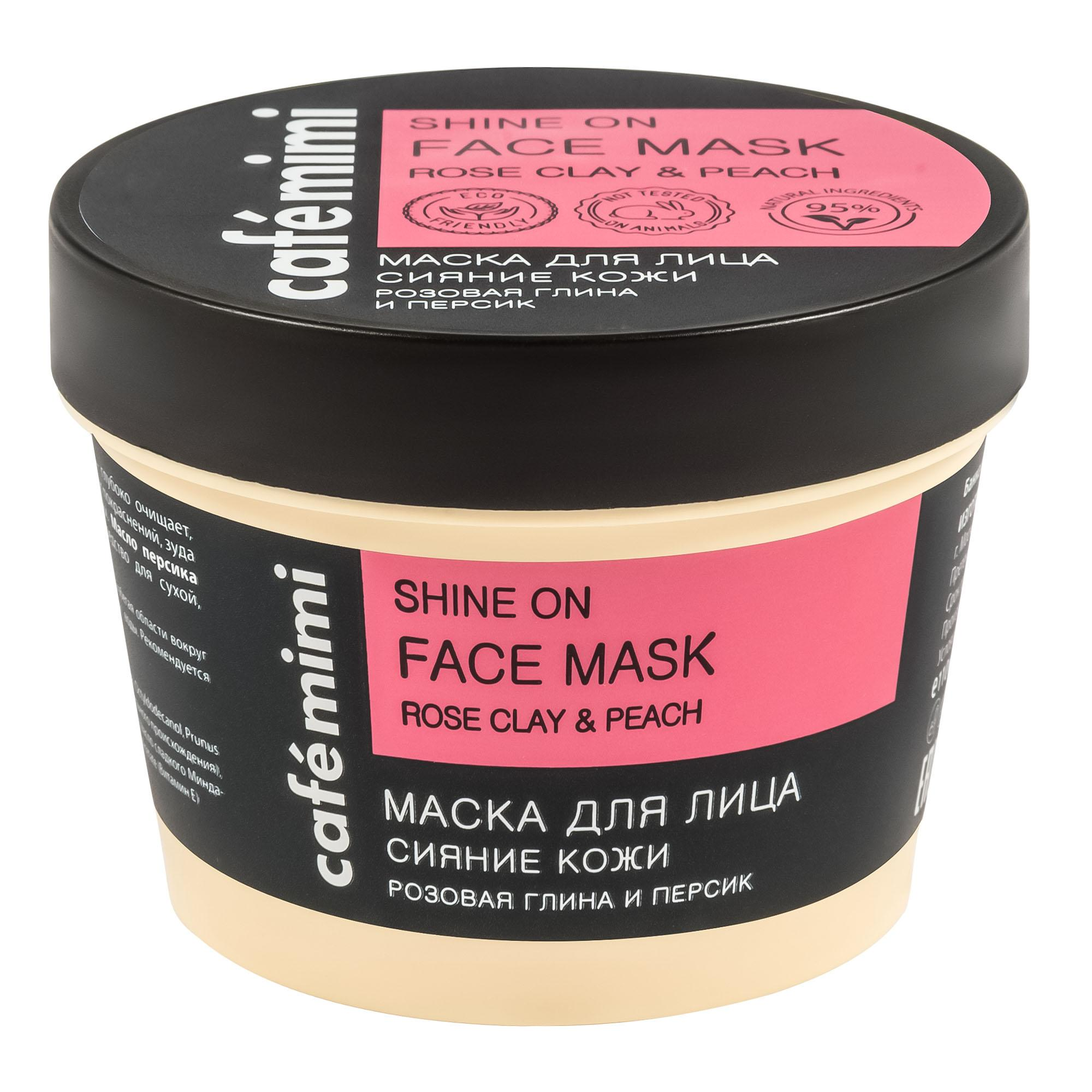 Café Mimi Mascarilla Facial Esplendor  110 ml