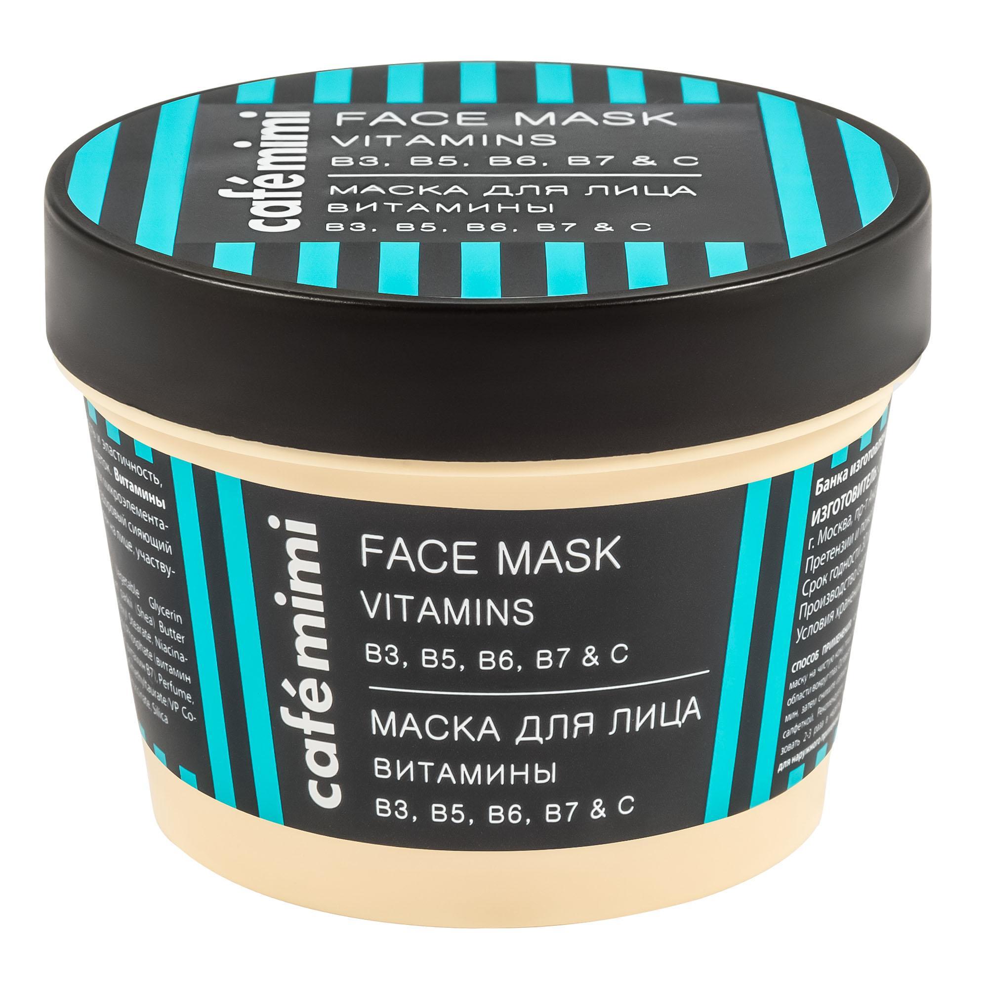 Café Mimi Mascarilla Facial Vitaminas  B3, B5, B6, B7 y C 110 ml