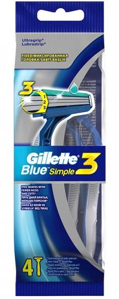 Gillette Maquinilla Blue III Fija  4 unidades
