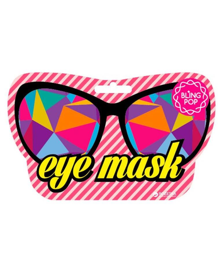 Bling Pop Mascarilla Facial Reparadora Contorno de Ojos Colágeno