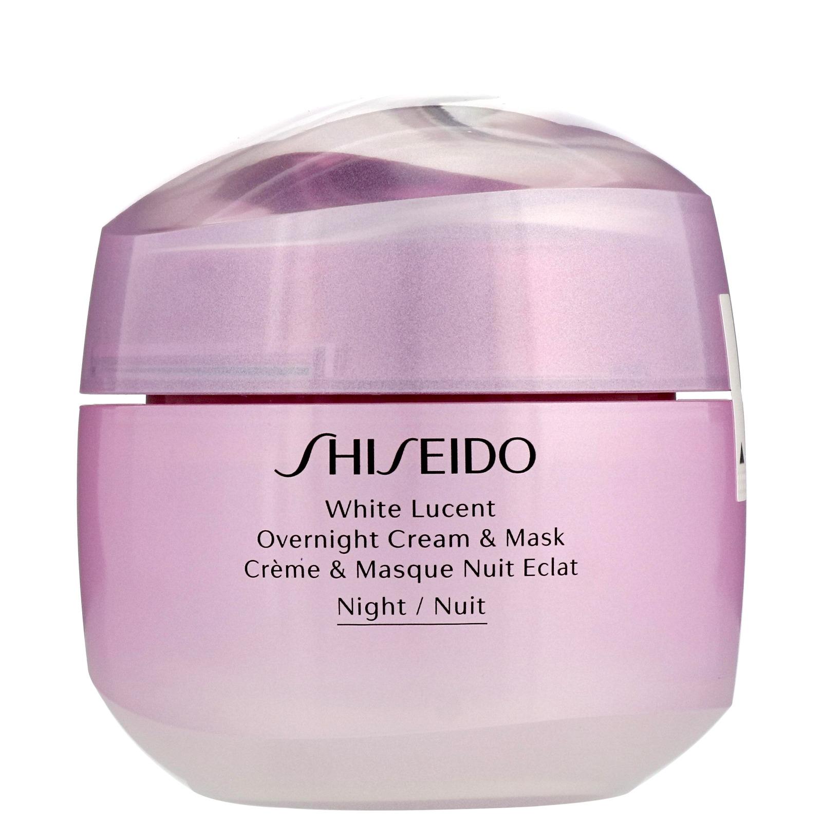 Shiseido White Lucent Overnight Cream & Mask  75 ml