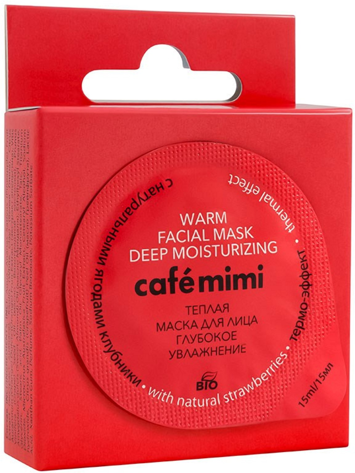 Café Mimi Mascarilla Facial Templada  Hidratación Profunda 15 ml