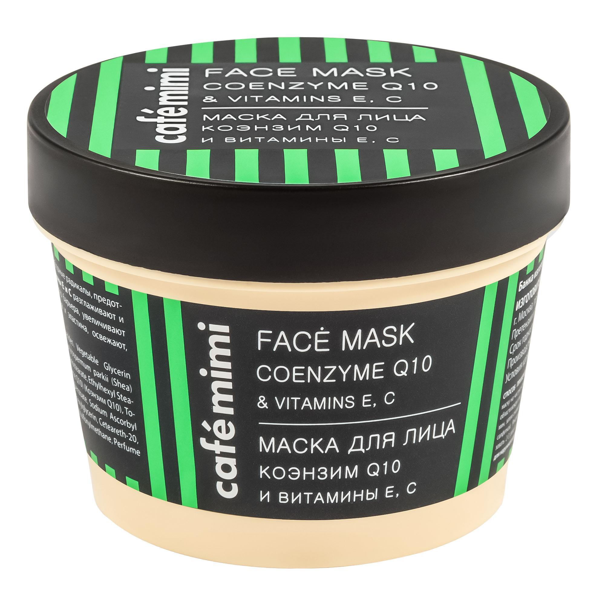 Café Mimi Mascarilla Facial Coenzima Q10 y Vitamina E y C