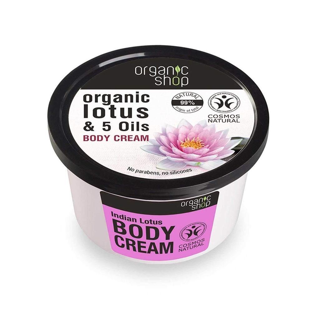 Organic Shop Crema corporal Loto indio